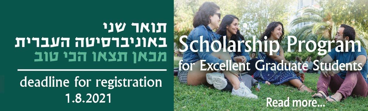 https://en.study.agri.huji.ac.il/news/msc-scholarship-tuition-2021-22